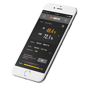Wagner Meters Datamaster App